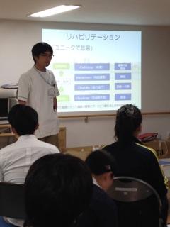 11月20日 勉強会が行われました。