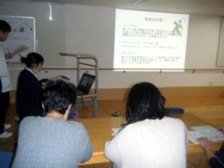 医療安全委員会 事故防止分野 による研修会が行われました